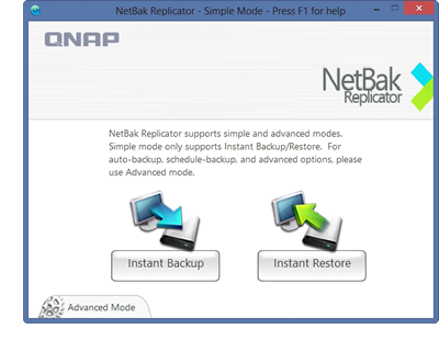 QNAP TS-251+ | מוצרי QNAP