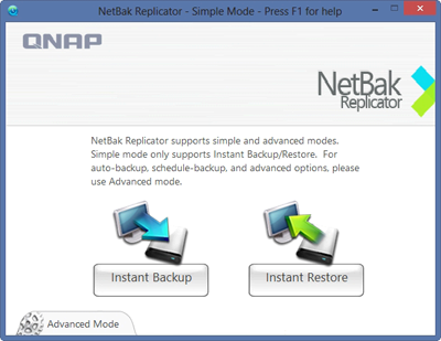 QNAP NetBak Replicator